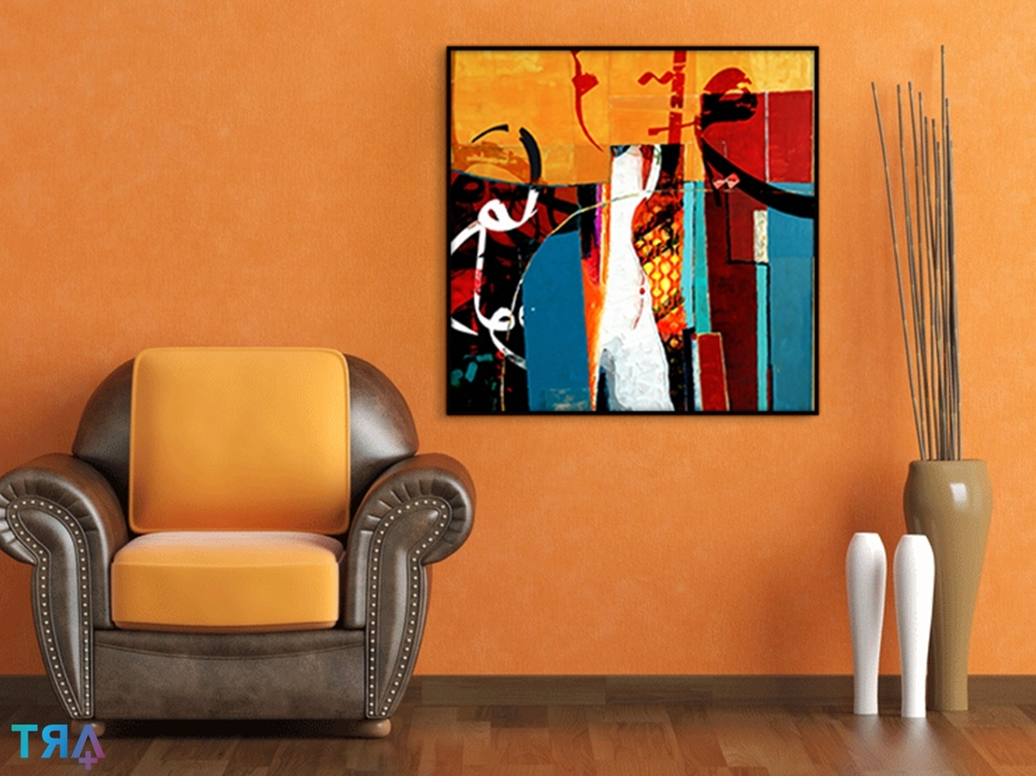 Recent Dubai Canvas Wall Art In Canvas Printing Dubai (View 8 of 15)