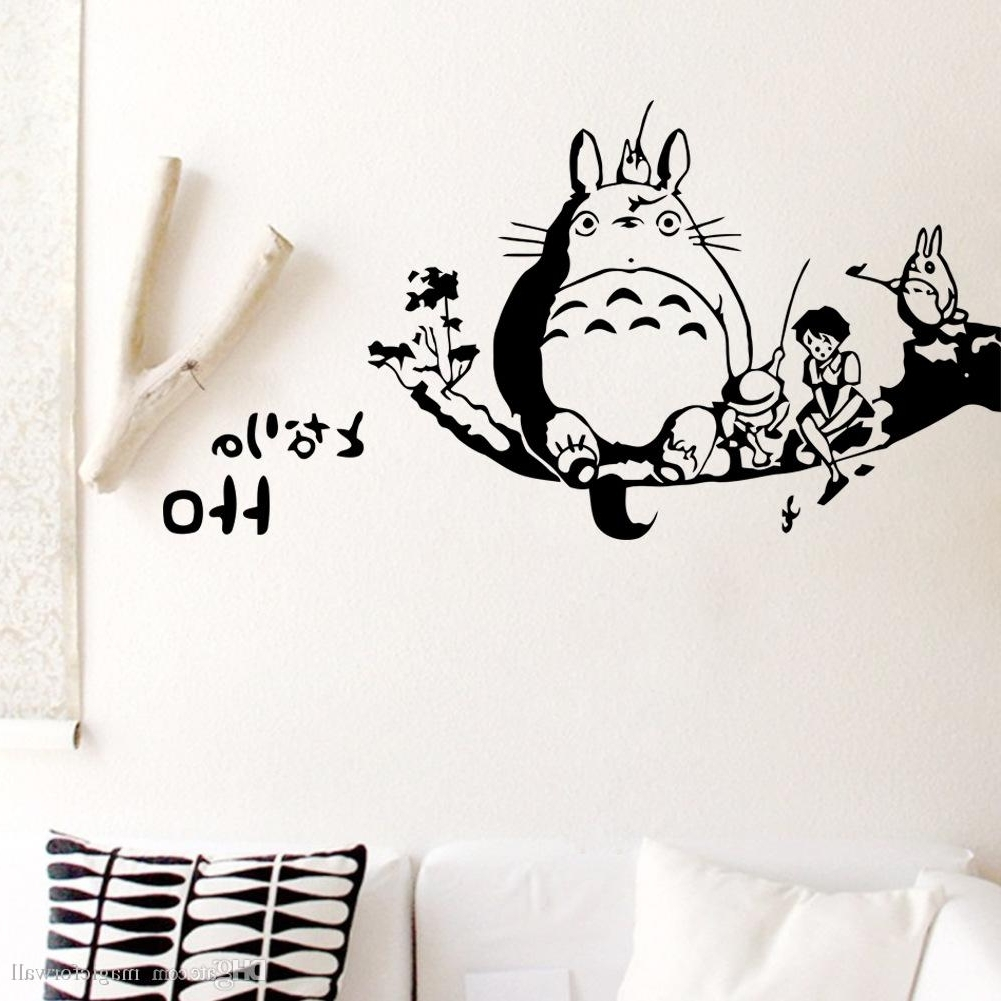 Trendy Totoro Wall Decal Sticker Kids Room Wall Decor Art Mural Poster In Adhesive Art Wall Accents (View 11 of 15)