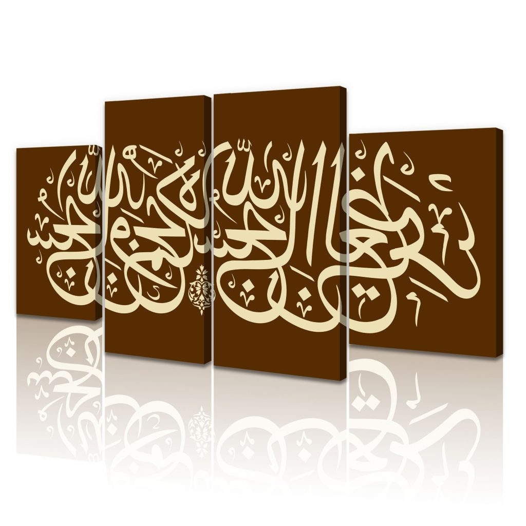 Vibrant Idea Arabic Wall Art Or Islamic Calligraphy Religion For Most Recently Released Islamic Canvas Wall Art (View 14 of 15)