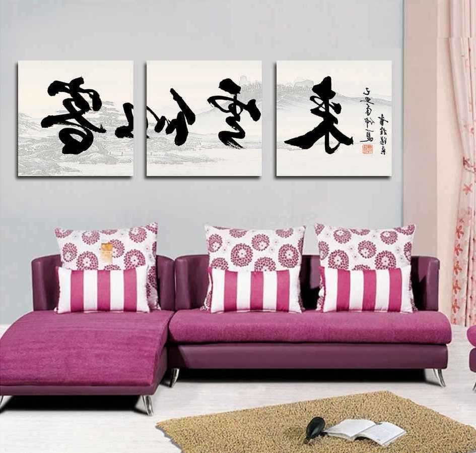 Wall Art Fabric Prints Regarding Best And Newest Living Room (View 11 of 15)