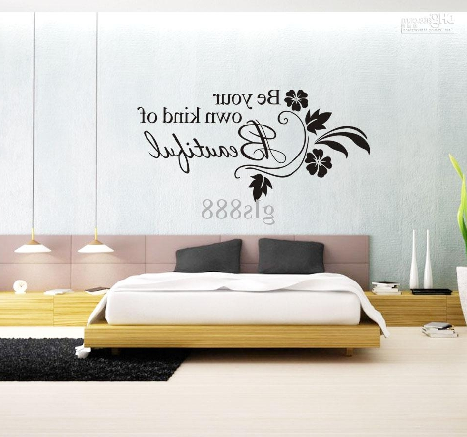 1066 60*80Cm Wall Words Lettering Saying Wall Decor Sticker Vinyl Regarding Widely Used Word Art For Walls (Gallery 13 of 20)