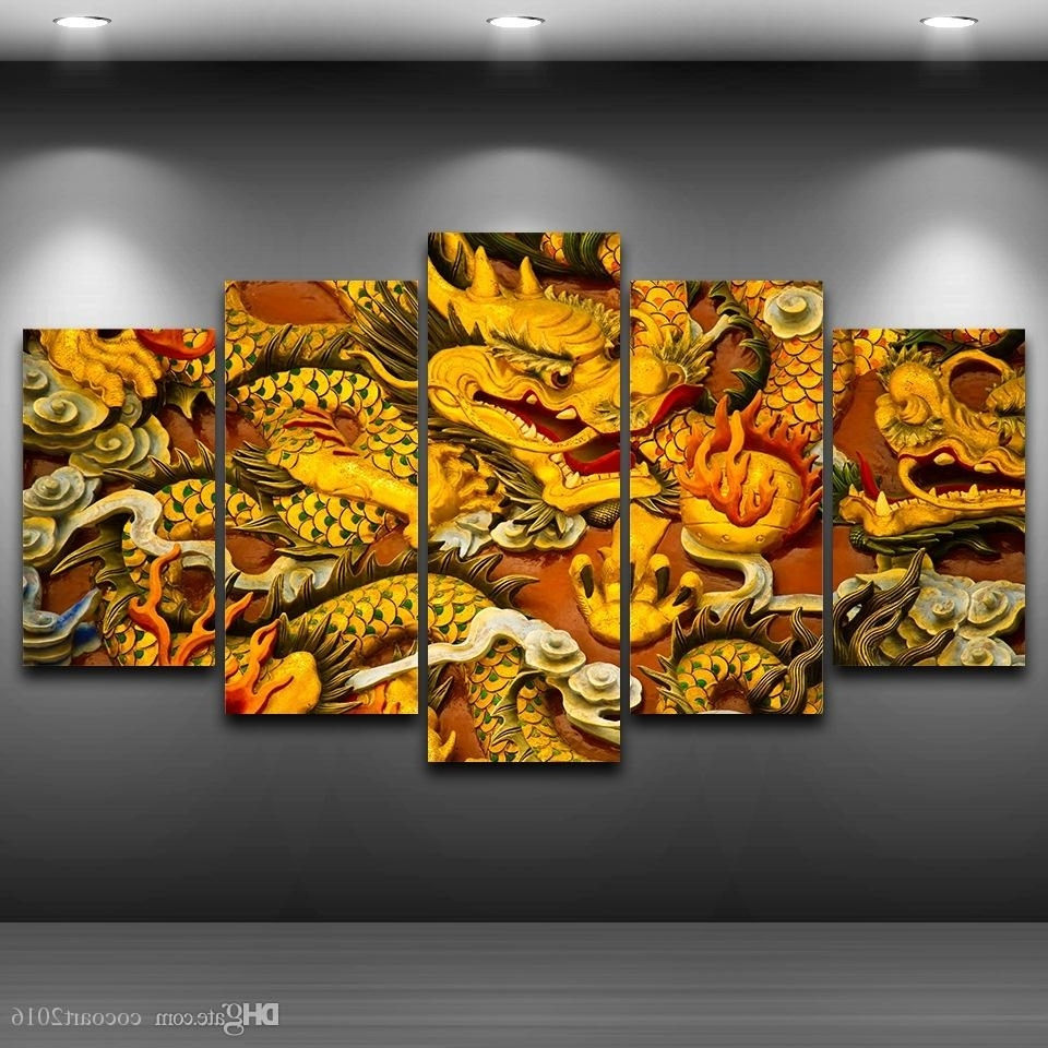 2017 Chinese Wall Art Throughout 2018 Hd Printed Canvas Art Chinese Dragon Canvas Painting Wall (View 1 of 20)