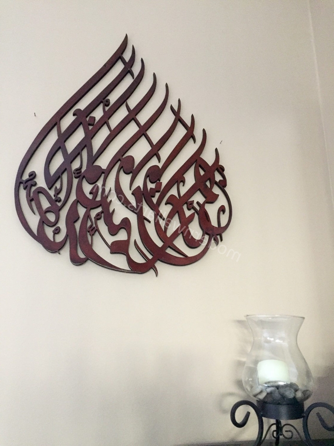 Allah Huma Noor.. Modern Islamic Arabic Calligraphy Art – Modern In Most Recent Arabic Wall Art (Gallery 3 of 20)