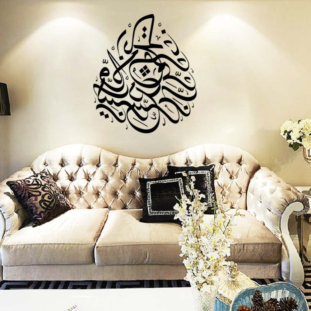 Arabic Wall Art Pertaining To Widely Used Islam Wall Stickers Muslim Living Room Mosque Mural Wall Art Vinyl (View 6 of 20)