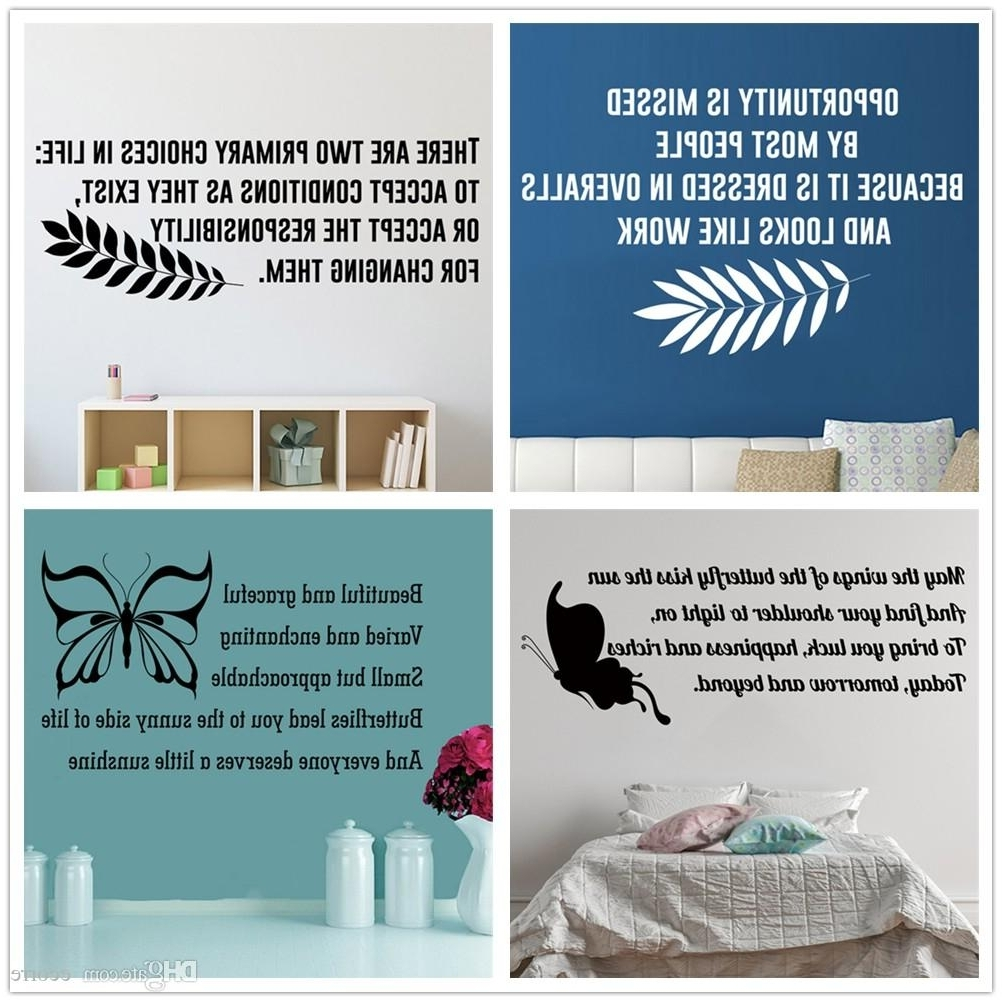 Famous Inspirational Quotes Wall Decals Vinyl Lettering Wall Sticker Within 2018 Inspirational Quotes Wall Art (View 5 of 20)