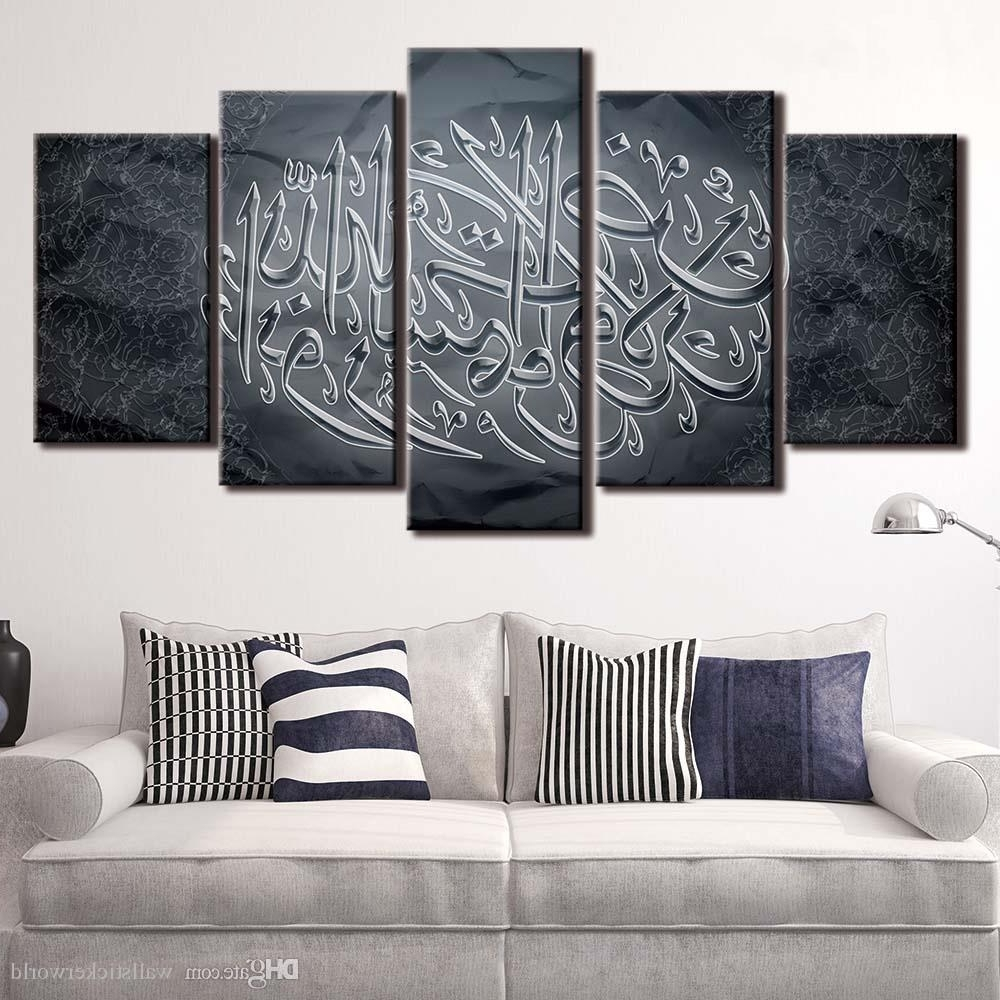 Grey Wall Art Intended For Most Popular 2018 Grey Islamic Arabic Latter Posters Canvas Hd Prints Pictures (Gallery 7 of 20)