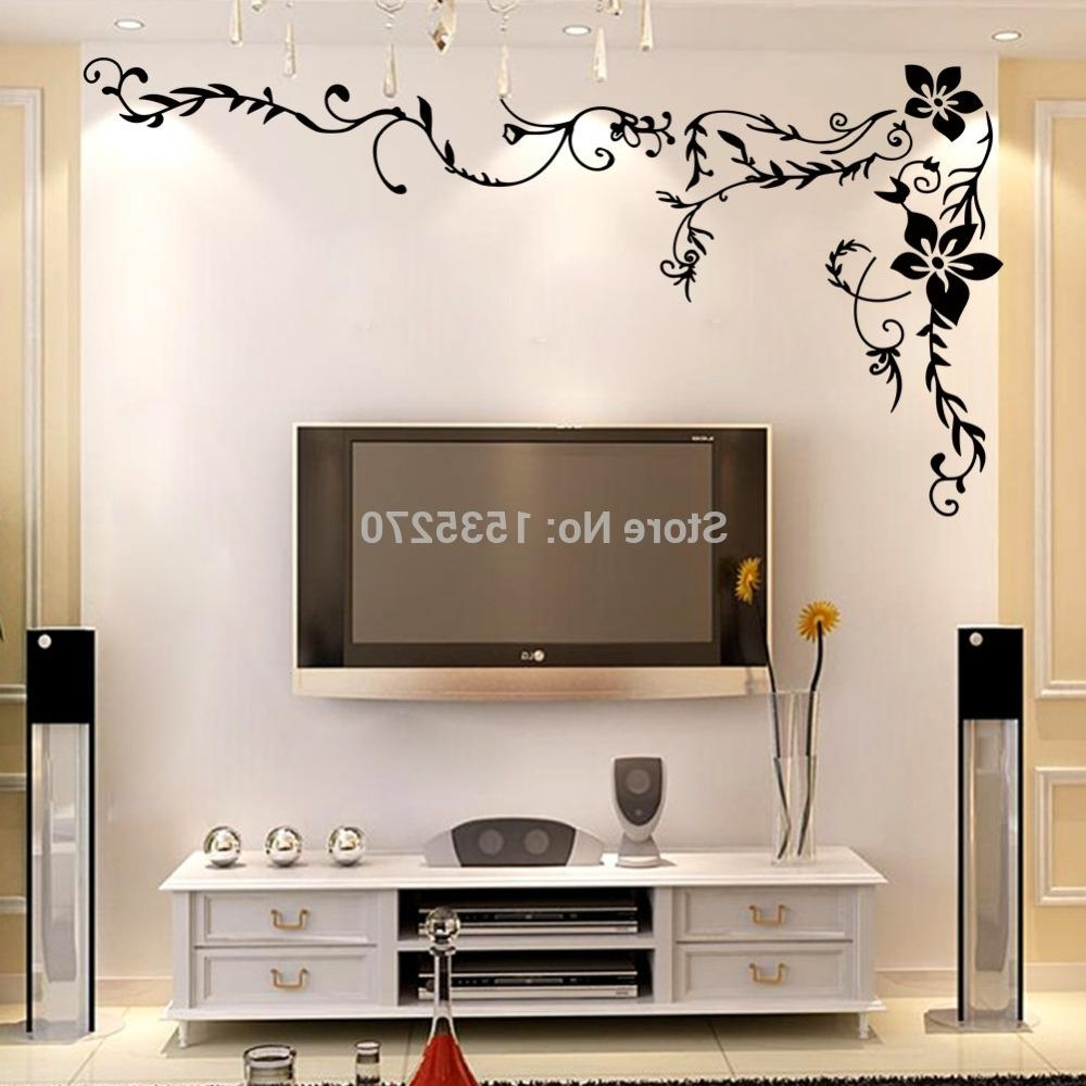 Home Wall Art Intended For 2017 Wonderful Flower Vine Wall Stickers For Home Tv Background Wall Art (Gallery 5 of 20)