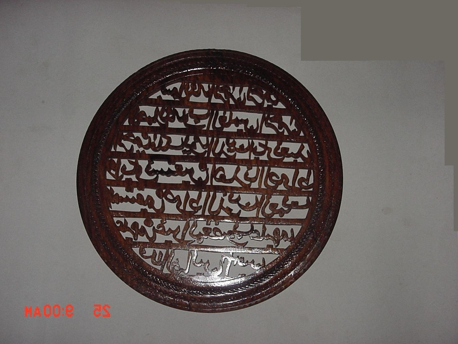 Islamic Wall Art Within Popular Islamic Wall Wood Art Frame – Buy Islamic Arabic Frame Product On (Gallery 20 of 20)