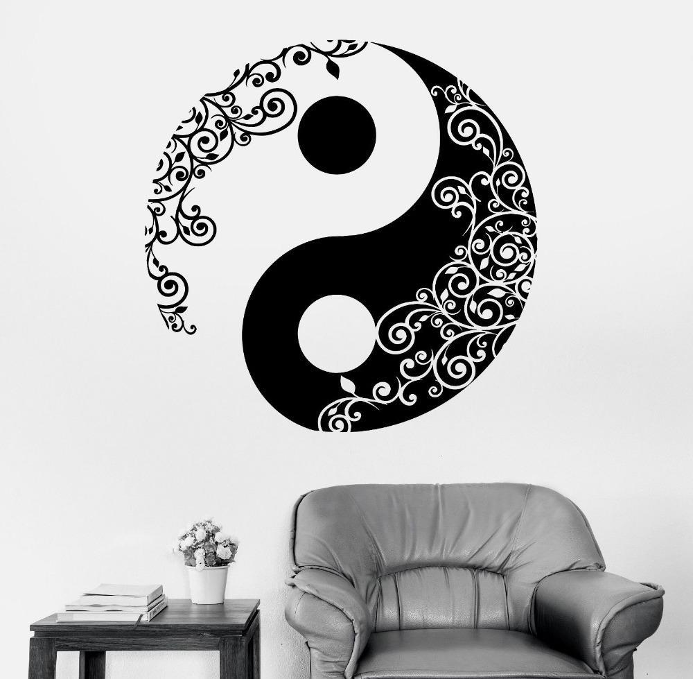 Mandala Wall Art With Regard To Most Up To Date Mandala Wall Sticker Home Decal Buddha Yin Yang Floral Yoga (Gallery 9 of 20)