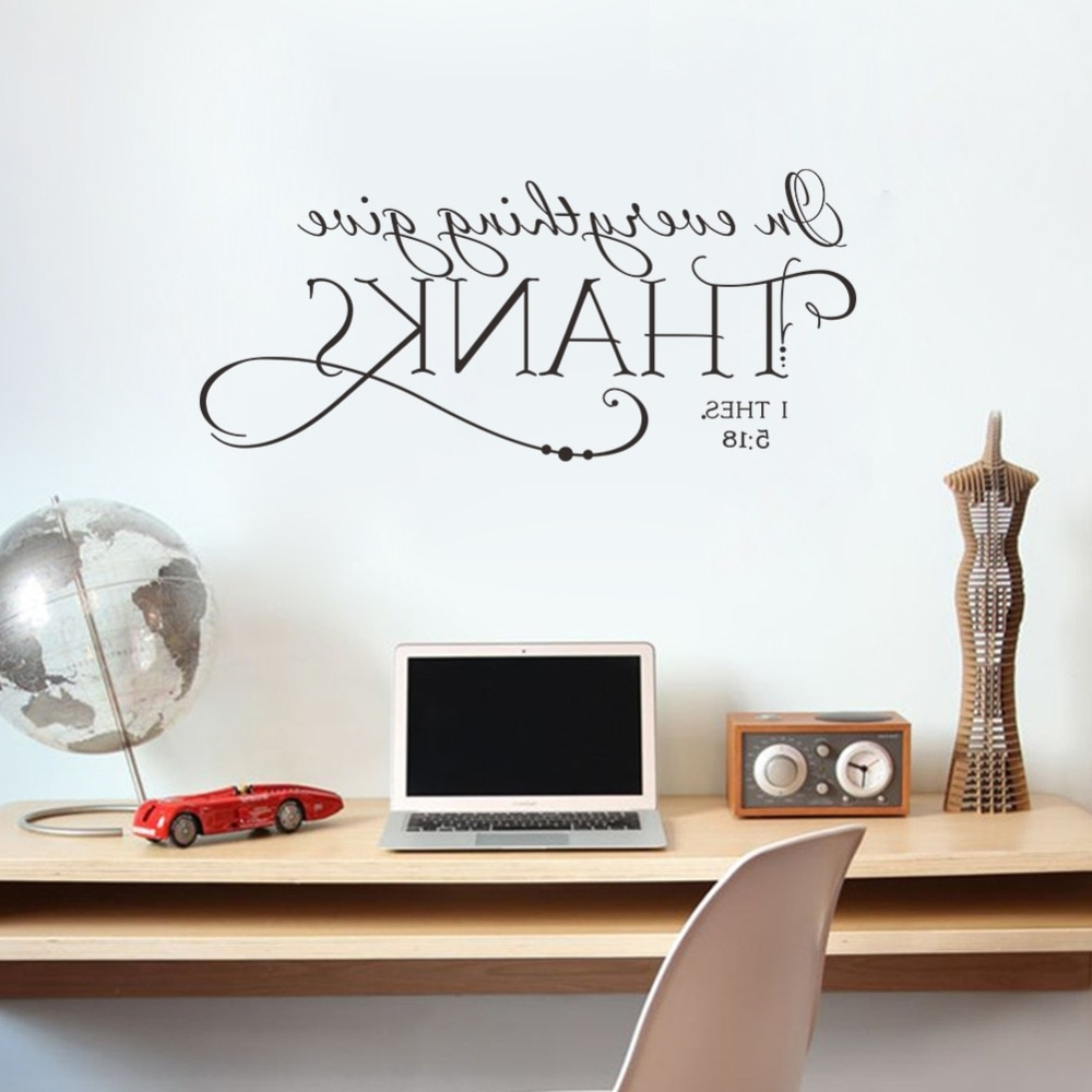 Most Current Wall Art Decals Throughout In Everything Give Thanks Christian Jesus Quotes Wall Stickers Home (View 8 of 15)