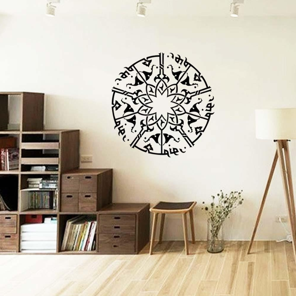 Most Popular Islamic Muslin Wallpaper Decor Round Puzzle Home Wall Decals Graphic For Decorative Wall Art (View 11 of 20)