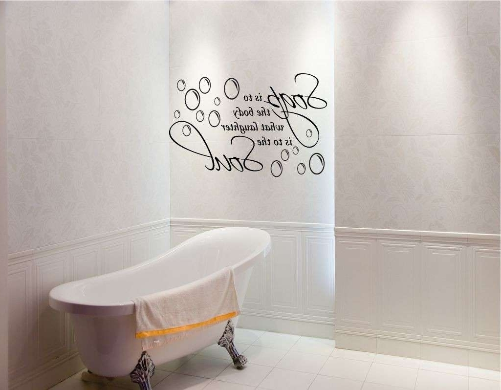 Most Recently Released Wall Art For Bathroom For Artfully Walls Fresh Wall Art Designs Best Prints Small Bathroom Art (View 11 of 20)