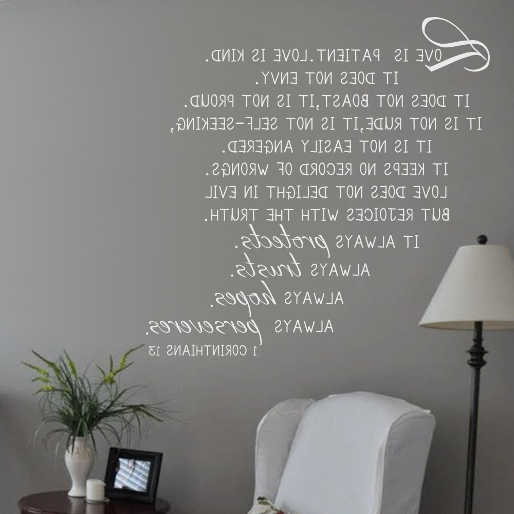 Most Up To Date Love Is Patient Wall Art For Love Is Patient, Love Is Kind 1 Corinthians 13 Love Quote Bible (View 13 of 20)