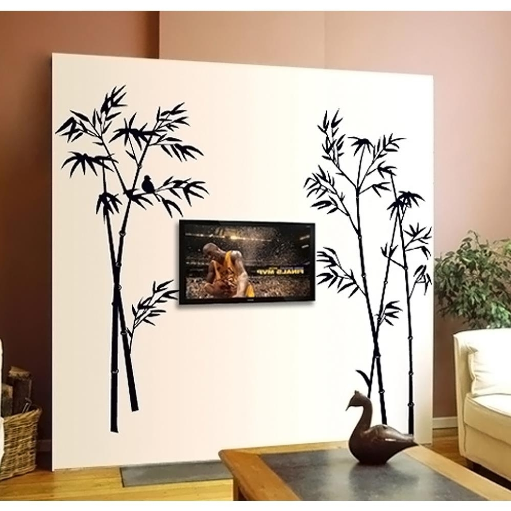 New Bamboo Mural Removable Craft Art Black Wall Sticker Decals Home With 2017 Bamboo Wall Art (View 17 of 20)