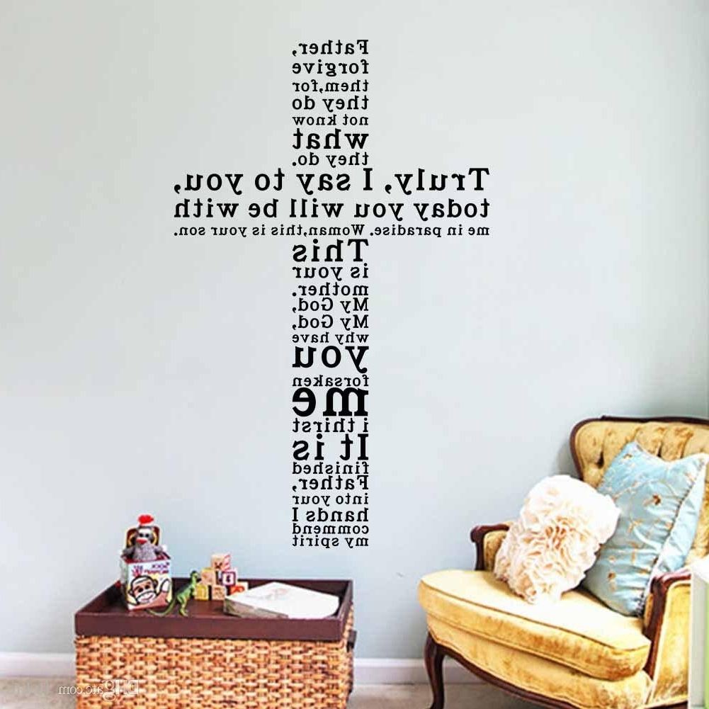 Newest God Vinyl Quote Wall Decal Sticker Christian Religious Cross Wall With Wall Art Quotes (View 8 of 20)