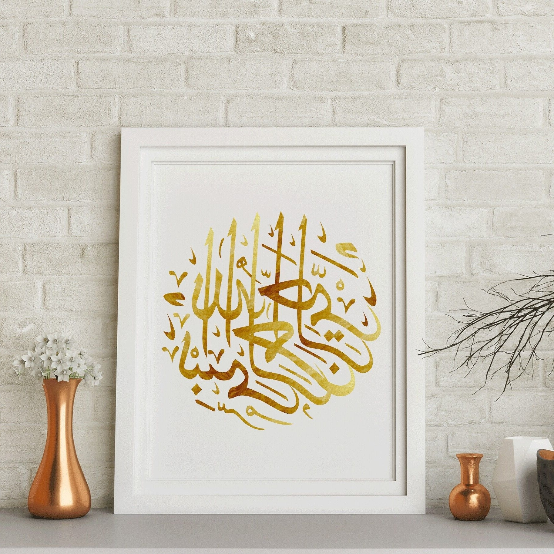 Newest Islamic Print, Calligraphy Wall Art, Bismillah Art, Bismillah Decor Regarding Arabic Wall Art (View 14 of 20)
