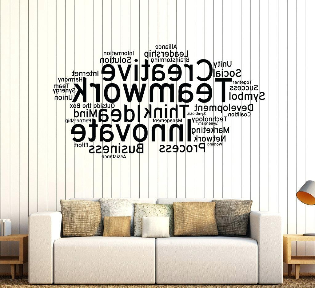 Office Wall Art Throughout Most Recently Released Office Wall Art Decor Glitzburgh Co Best Design Ideas For Wall Art (Gallery 9 of 15)