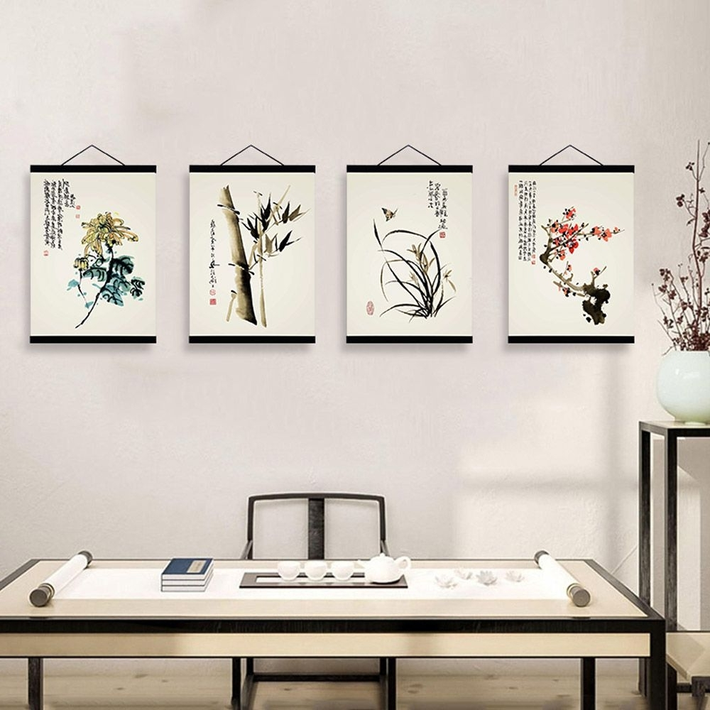Popular Oriental Wall Art For Oriental Modern Chinese Ink Calligraphy Bamboo Floral Wooden Framed (View 18 of 20)