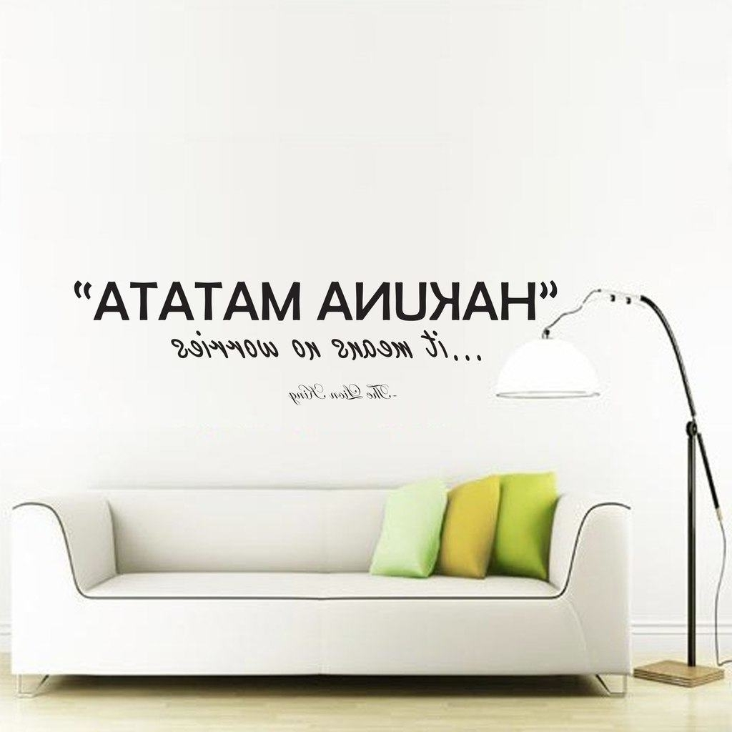 Wall Art Decal Sticker (View 17 of 20)