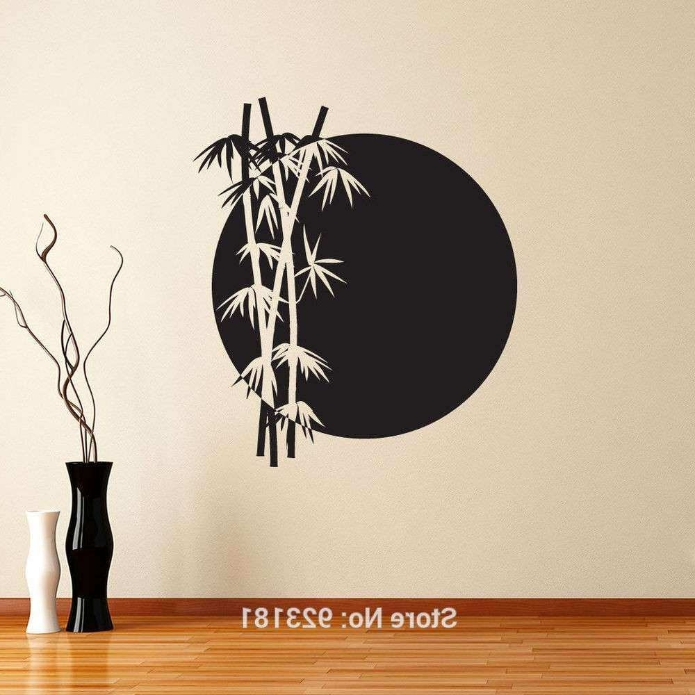 Well Known Japanese Wall Art With Regard To Japan Wall Decor Elegant Wall Art Design Ideas Grey Moon Japanese (View 2 of 20)