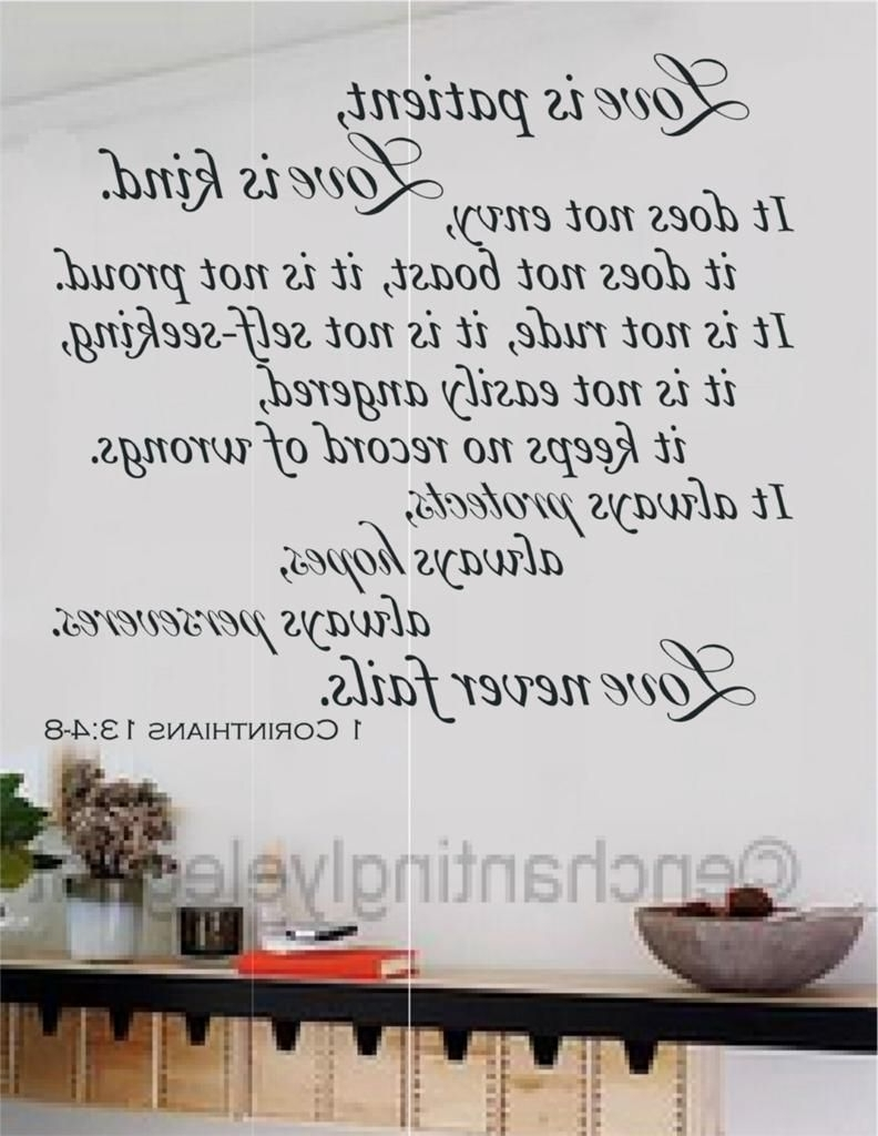 Well Known Love Is Patient Wall Art With Regard To Love Is Patient Love Is Kind Bible Verse Vinyl Decal Wall Sticker (View 14 of 20)