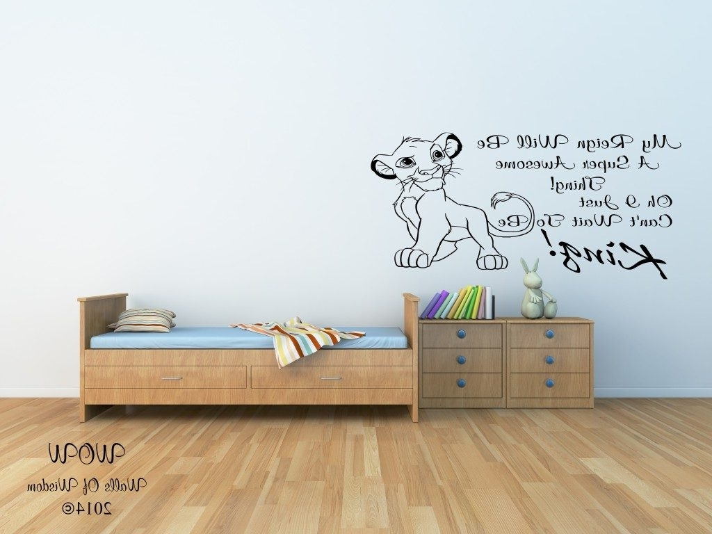Well Liked Lion King Wall Art Spectacular Lion King Wall Decals Photo Of The Regarding Lion King Wall Art (View 19 of 20)