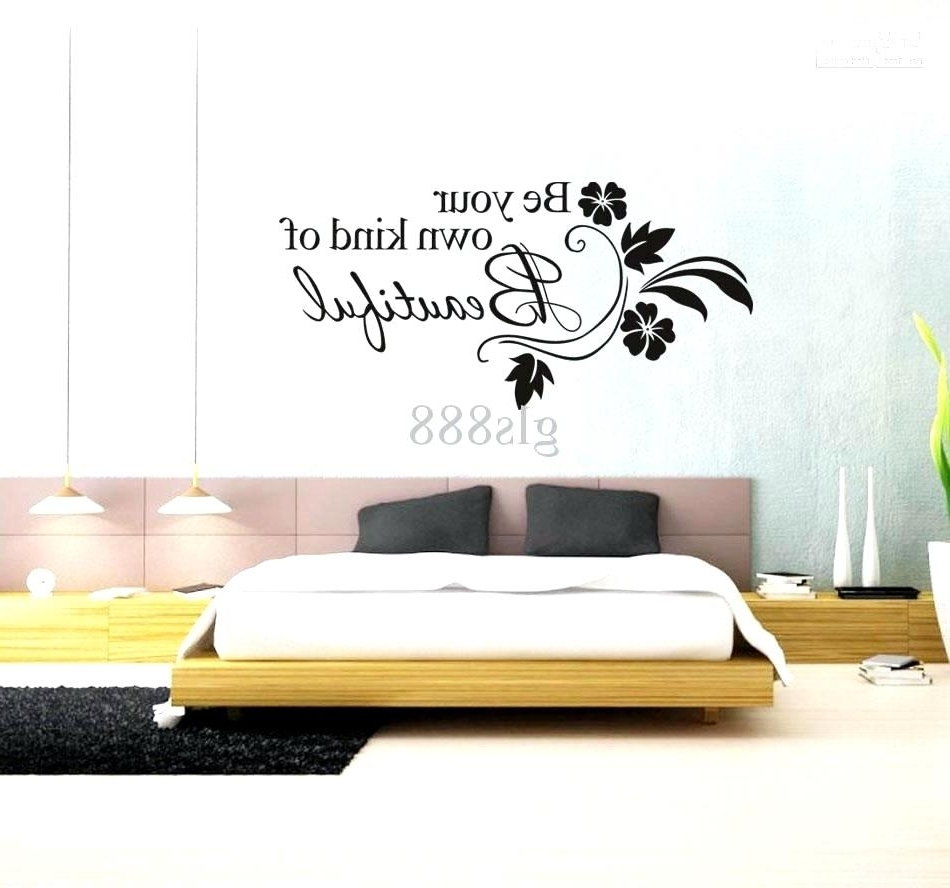 Word Wall Art With Most Recent Charming Audacious Wall Decorations Goodly Art Words Stickers Ns For (Gallery 12 of 20)