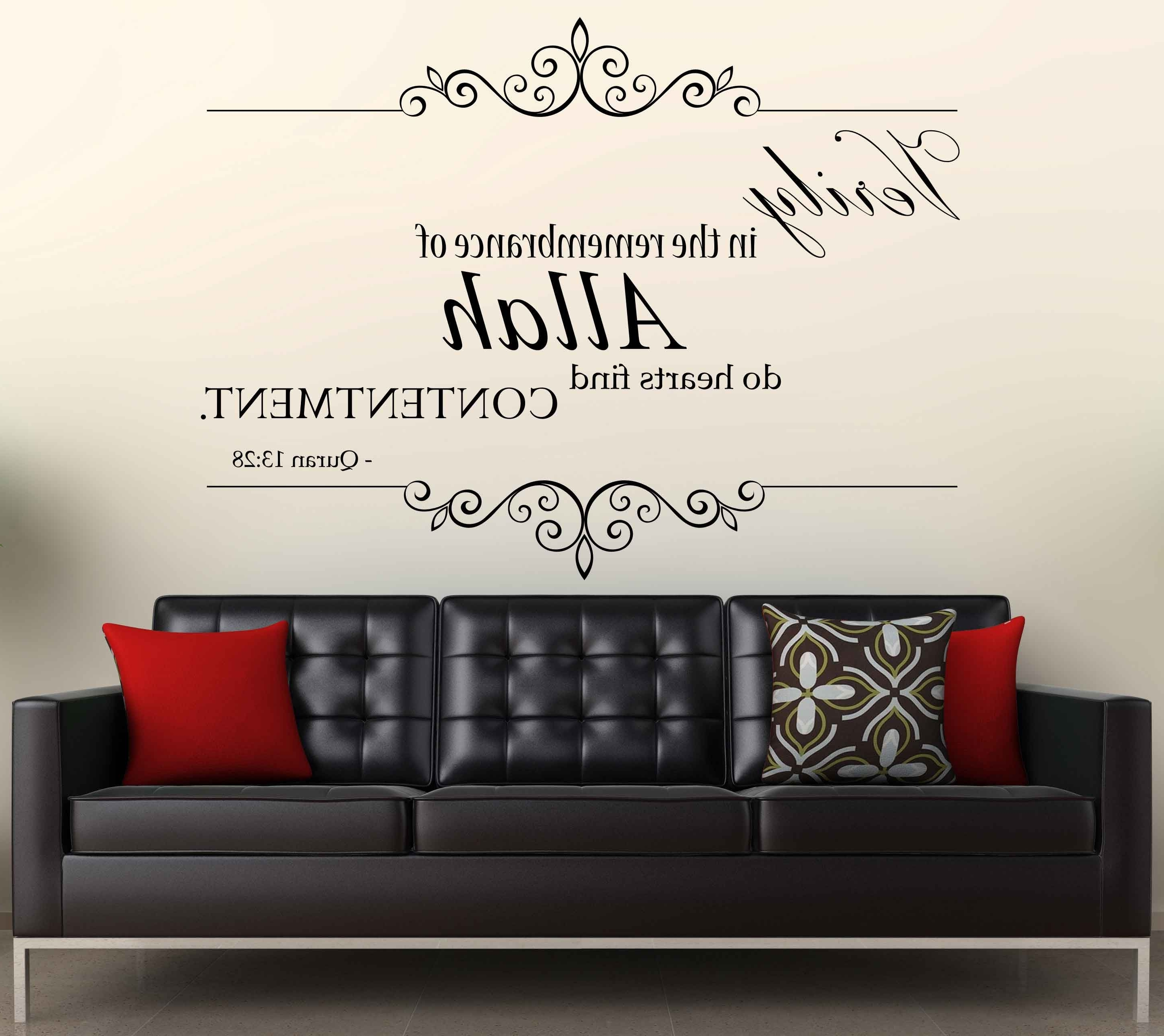 Zama Designs – Verily In The Remembrance Of Allah Islamic Wall Art Throughout Fashionable Islamic Wall Art (Gallery 6 of 20)