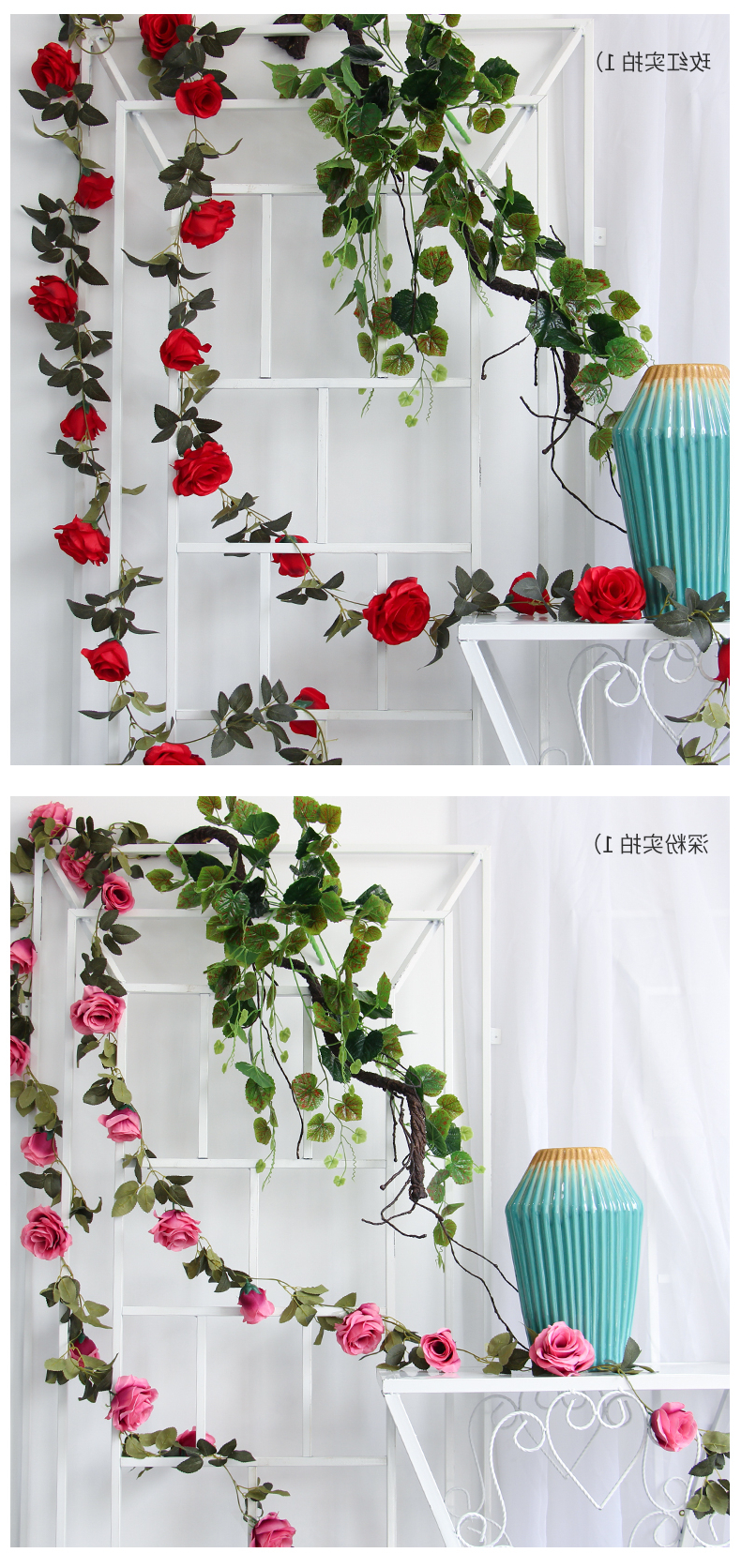 Simulation Rose Vine Flower Vine Flower Rattan Decorative Flower Vine Air With Regard To Popular Three Flowers On Vine Wall Decor (View 11 of 20)