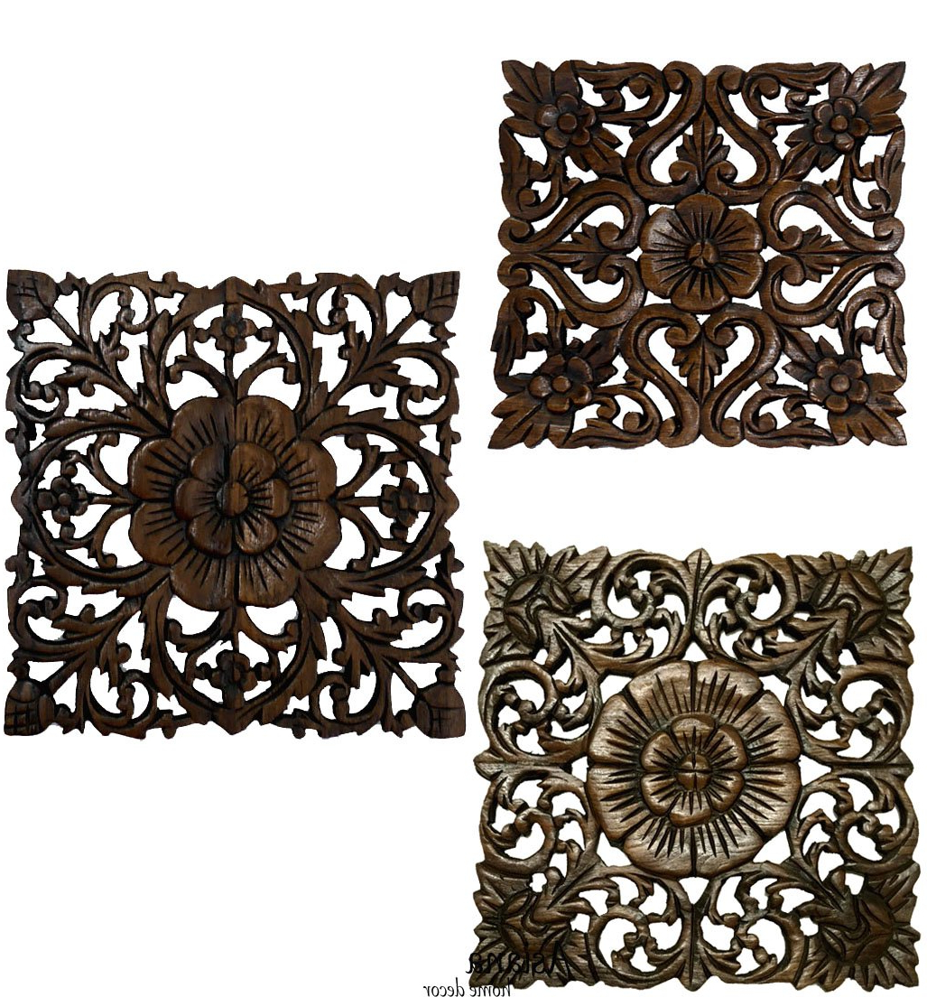 "Favorite Set Of 3 Carved Wood Wall Plaques. Floral Wood Wall Hanging. Rustic Wood  Wall Decor. Brown. Size 12"" Square Regarding Panel Wood Wall Decor Sets (Set Of 2) (Gallery 10 of 20)"