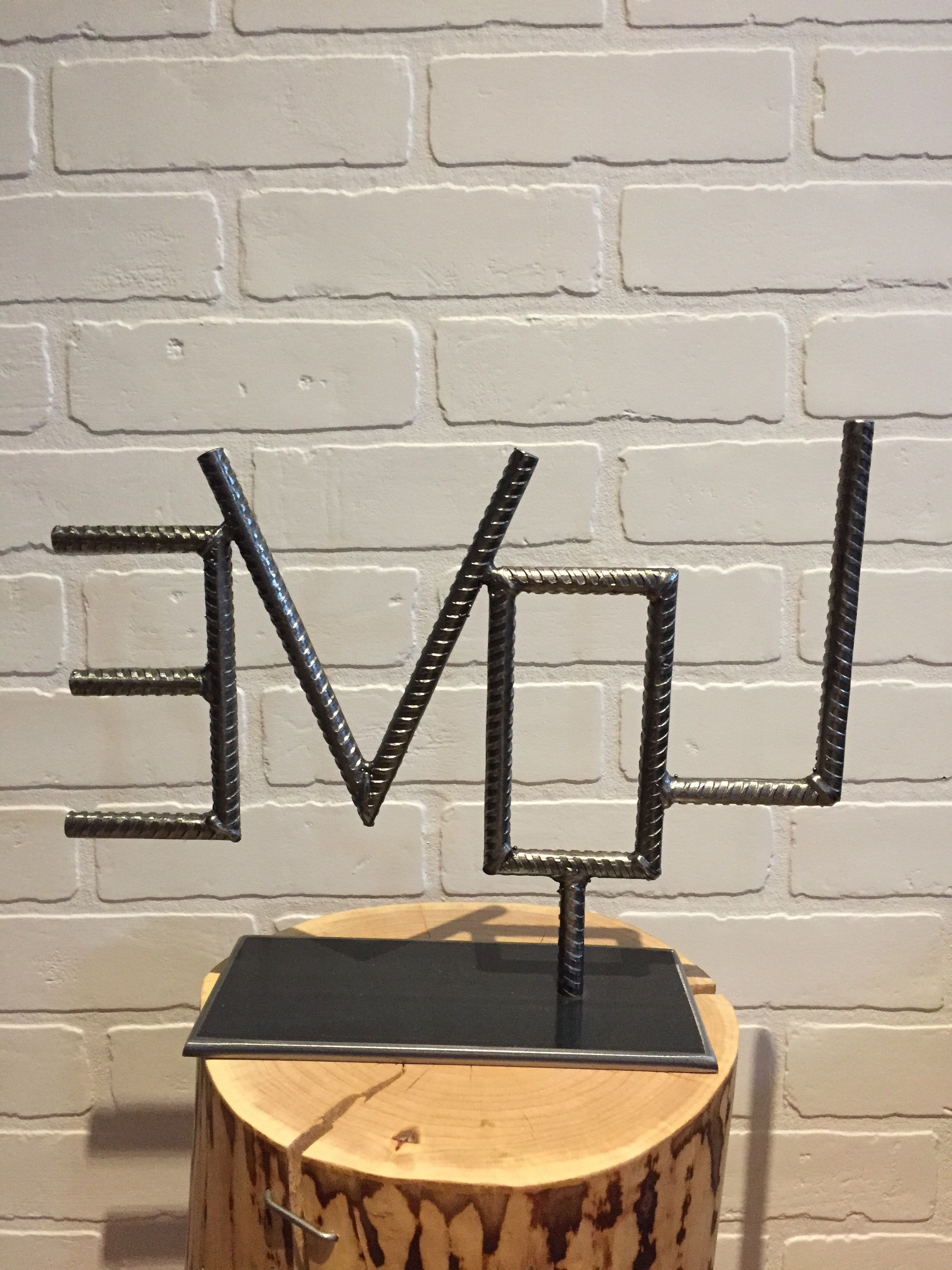 Welding Art Projects (Gallery 13 of 20)