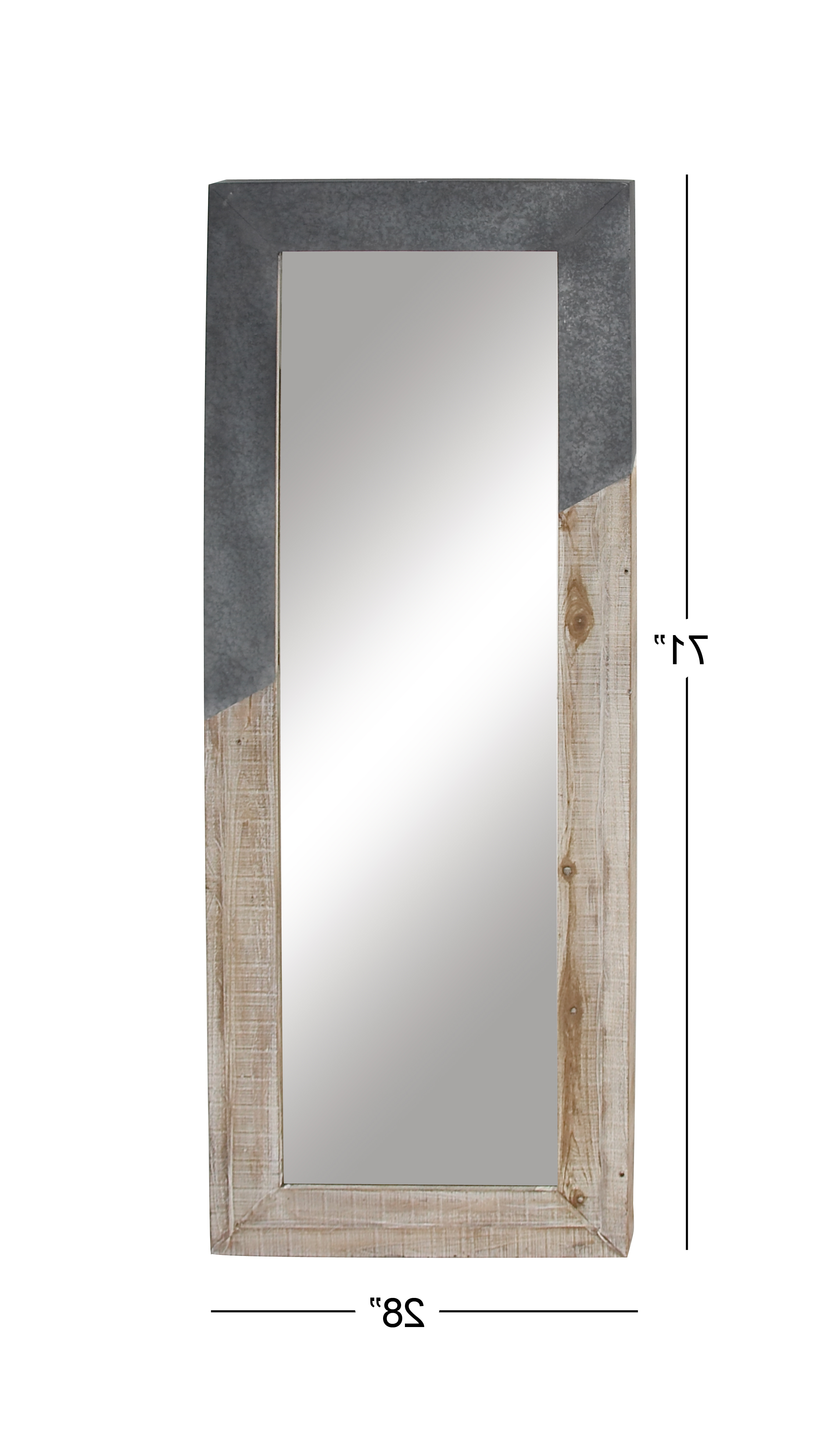 Best And Newest Rustic Wood Wall Mirrors Regarding Decmode Rustic Wood And Metal Rectangular Framed Full Glass Wall Mirror, Beige (View 13 of 20)