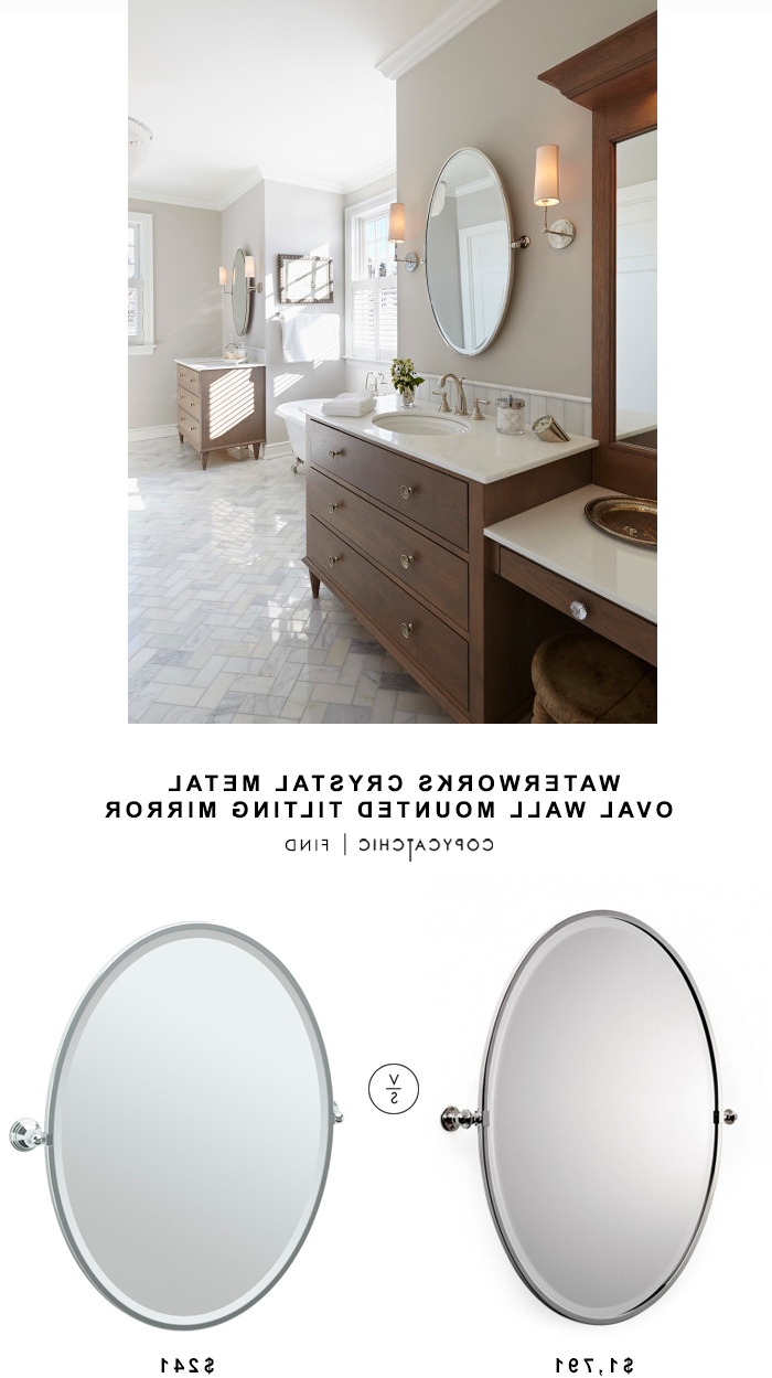 Gatco Tiara Oval Tilting Bathroom Mirror (Copy Cat Chic Within Newest Tilting Wall Mirrors (View 8 of 20)