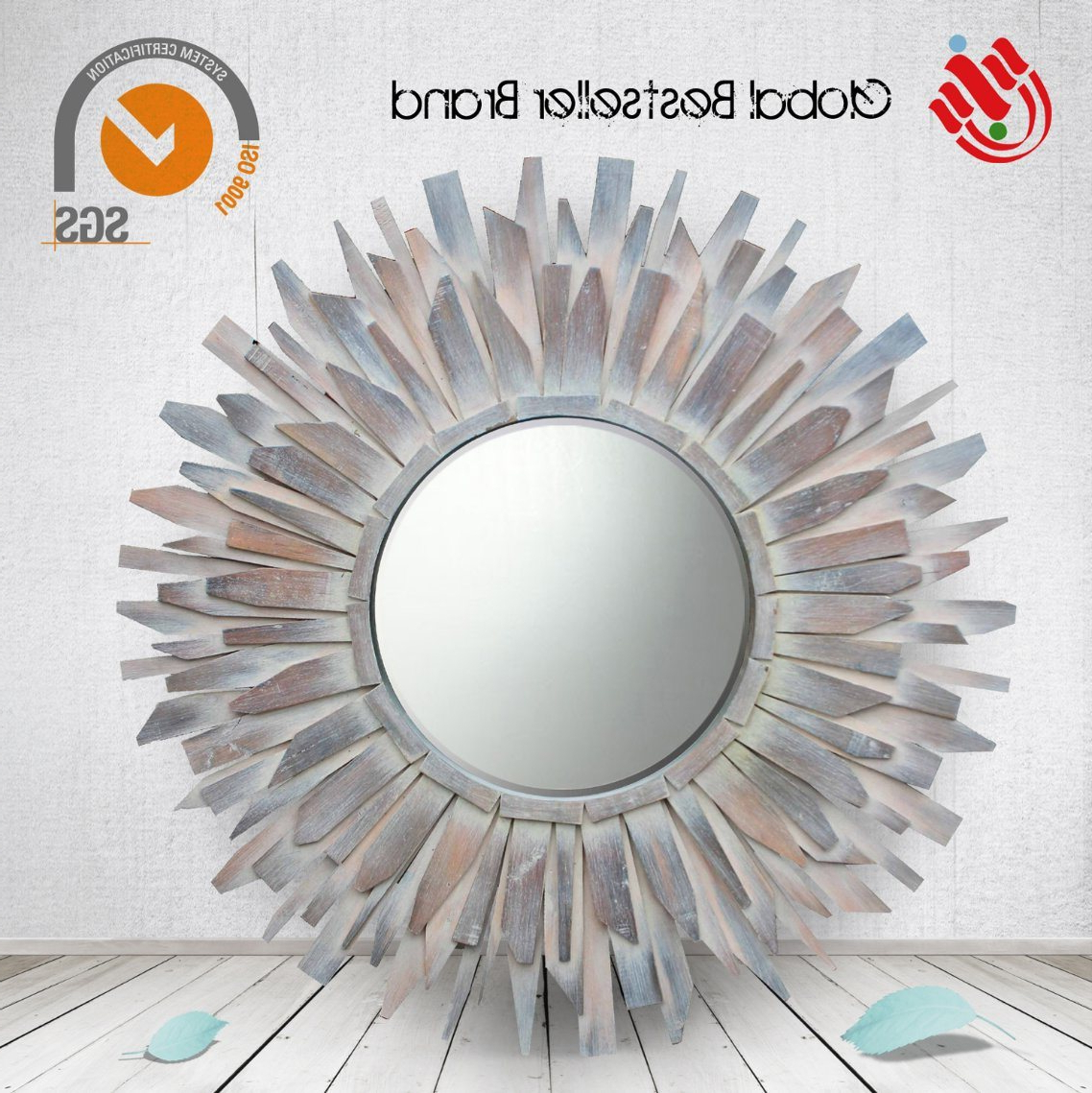 [%[Hot Item] Sun Shape Mirror Wooden Art Decorative Wall Mirror (Lh M170603) With Most Recent Sun Shaped Wall Mirrors|Sun Shaped Wall Mirrors Pertaining To Most Recent [Hot Item] Sun Shape Mirror Wooden Art Decorative Wall Mirror (Lh M170603)|Favorite Sun Shaped Wall Mirrors With [Hot Item] Sun Shape Mirror Wooden Art Decorative Wall Mirror (Lh M170603)|2020 [Hot Item] Sun Shape Mirror Wooden Art Decorative Wall Mirror (Lh M170603) In Sun Shaped Wall Mirrors%] (View 1 of 20)