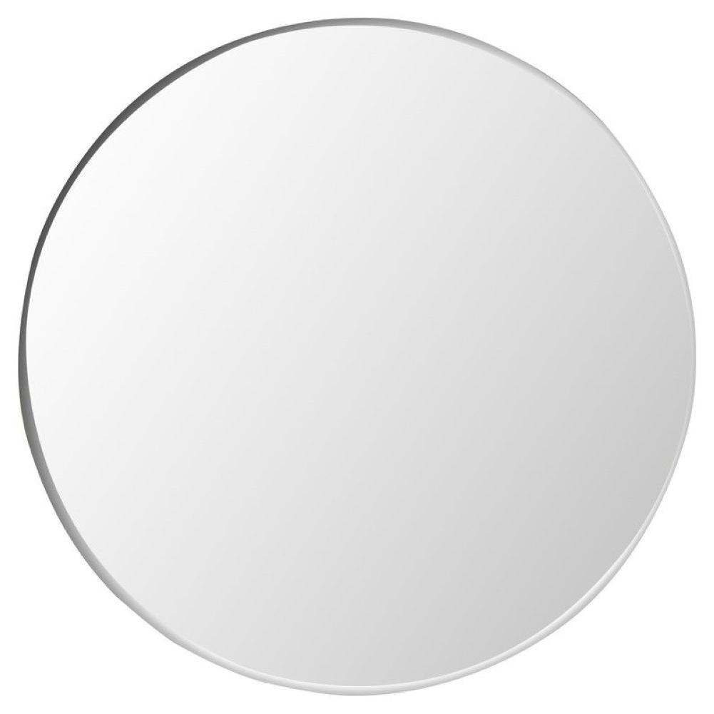 "Kayden Accent Mirrors In Fashionable Kayden Accent Mirror, Accent Wall Mirror (30"" H X 30"" W) (View 3 of 20)"