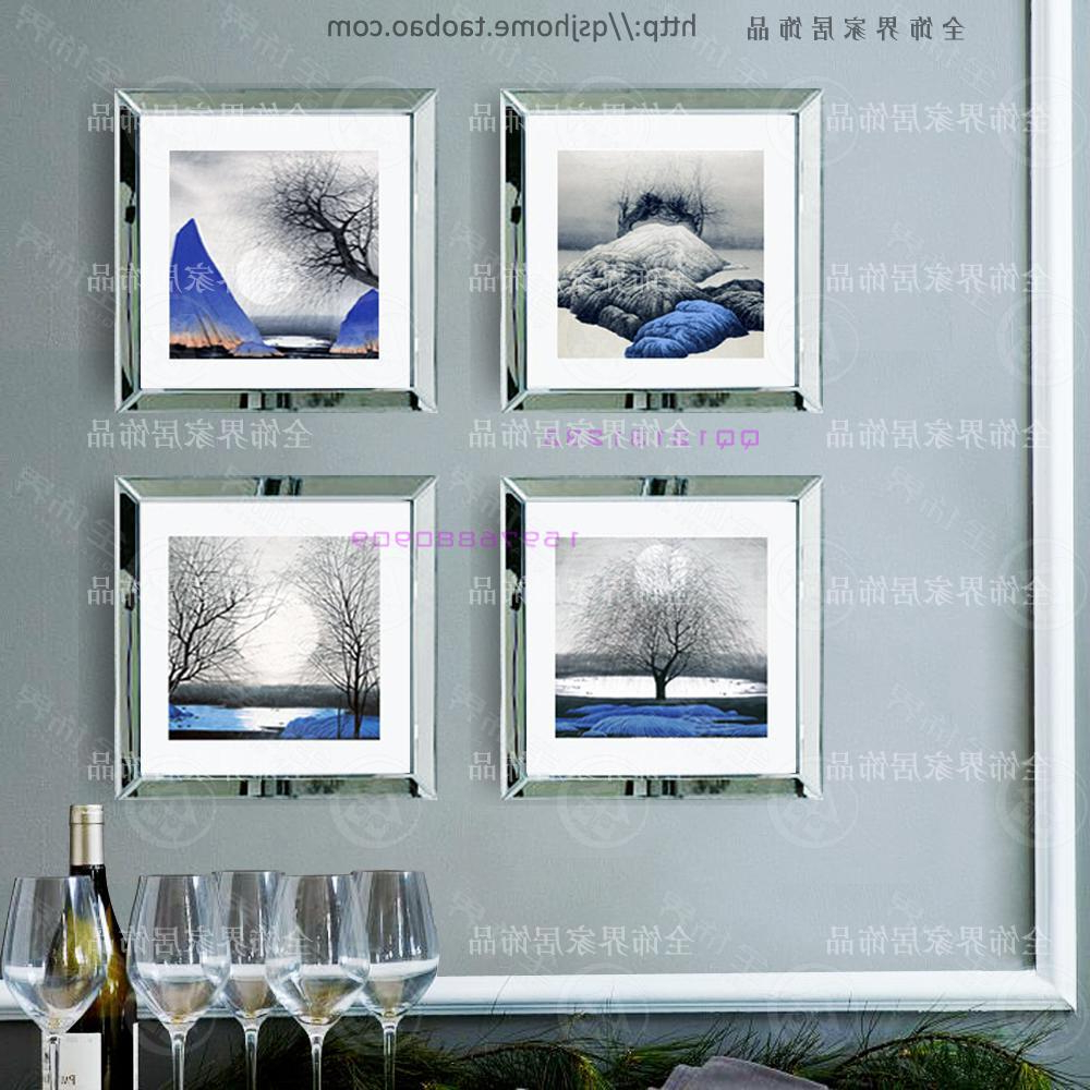 [%us $71.76 8% Off|fashion Wall Mirrored Photo Frames Modern Square Combination Photo Frame Wall Mural Wall Decorative Glass Mirror Picture Frame In Throughout Trendy Frames For Wall Mirrors|frames For Wall Mirrors Pertaining To Famous Us $71.76 8% Off|fashion Wall Mirrored Photo Frames Modern Square Combination Photo Frame Wall Mural Wall Decorative Glass Mirror Picture Frame In|2019 Frames For Wall Mirrors For Us $71.76 8% Off|fashion Wall Mirrored Photo Frames Modern Square Combination Photo Frame Wall Mural Wall Decorative Glass Mirror Picture Frame In|current Us $ (View 3 of 20)