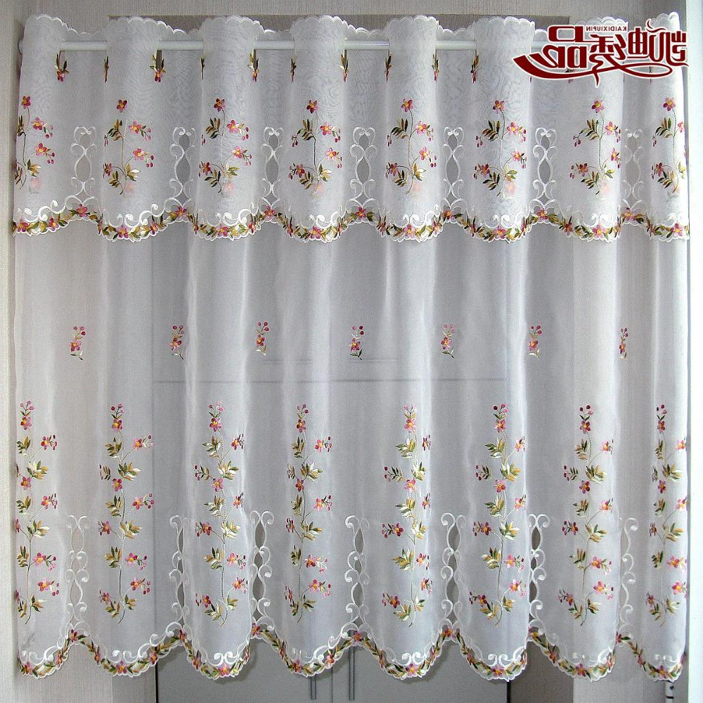 Preferred Embroidered 'coffee Cup' 5 Piece Kitchen Curtain Sets For Countryside Half Curtain Luxurious Embroidered Window Valance Wear Tube Lace Hem Coffee Curtain For Kitchen Cabinet Door A (View 11 of 20)
