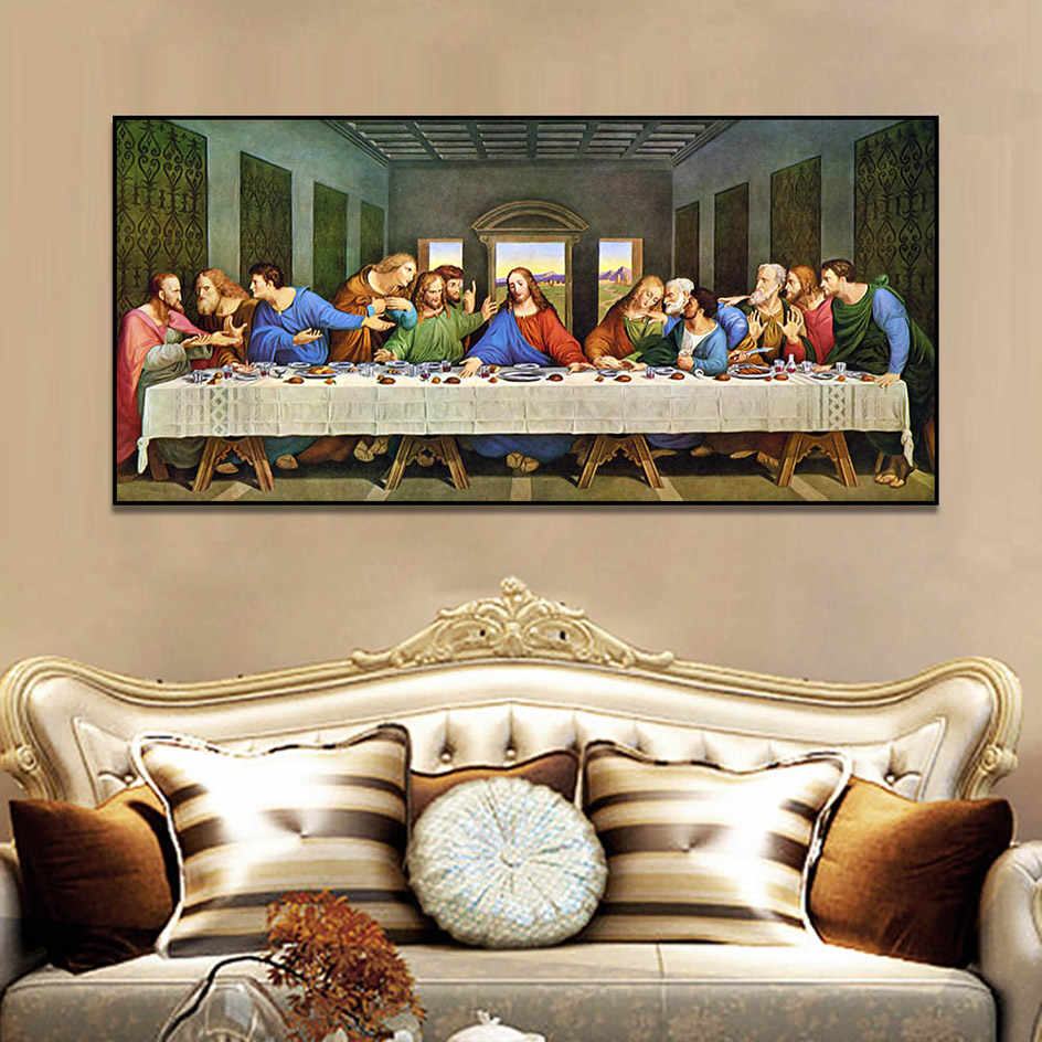 2019 Blended Fabric Leonardo Davinci The Last Supper Wall Hangings Regarding Leonardo Da Vinci Last Supper Christian Posters And Prints (View 12 of 20)