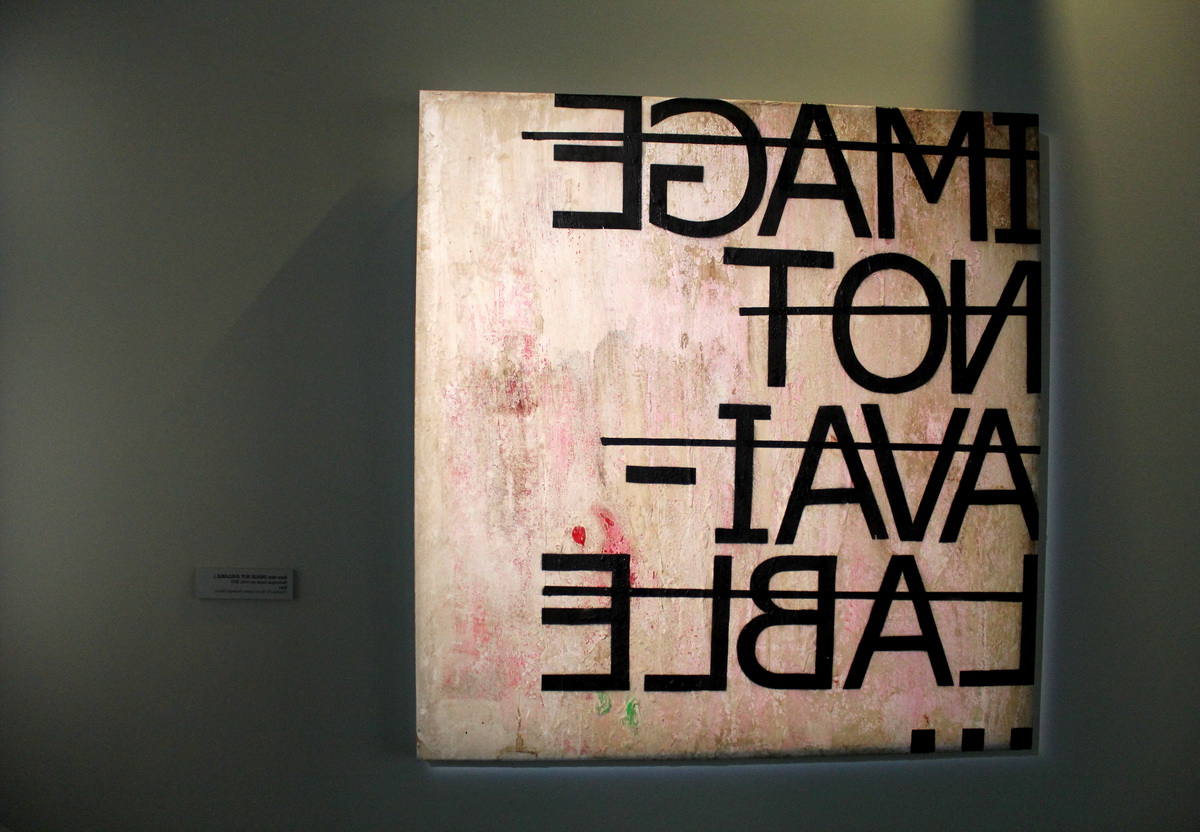 Famous 10 Artists Who Use Graffiti Letters To Create Text Art Throughout I Love You More Rectangle Textual Art (View 17 of 20)