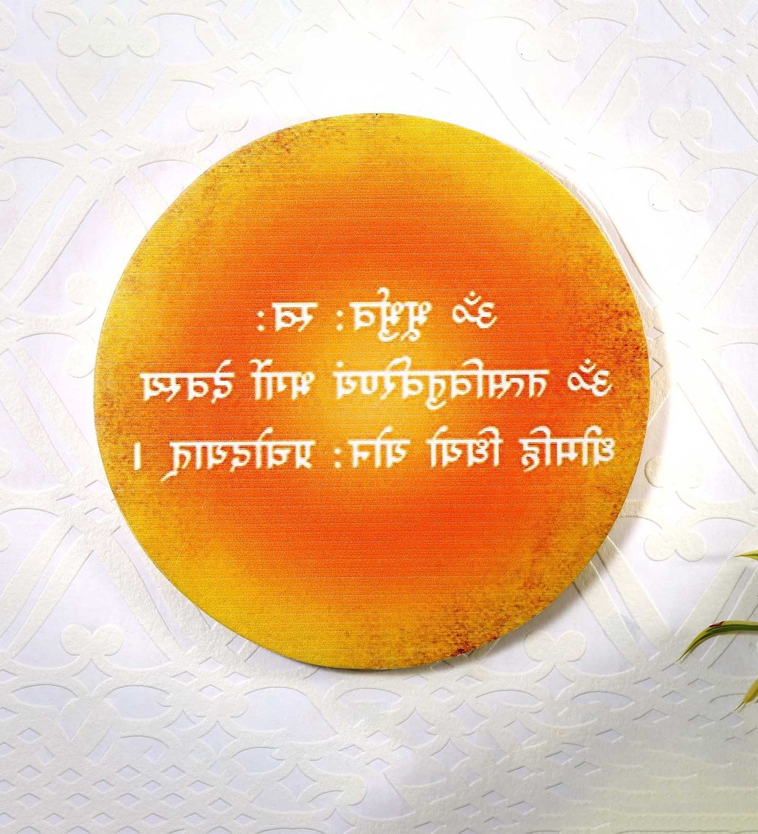 Mantra Do What You Love Wall Décor Inside Well Known Yellow Wood Gayatri Mantra Wall Art (View 20 of 20)