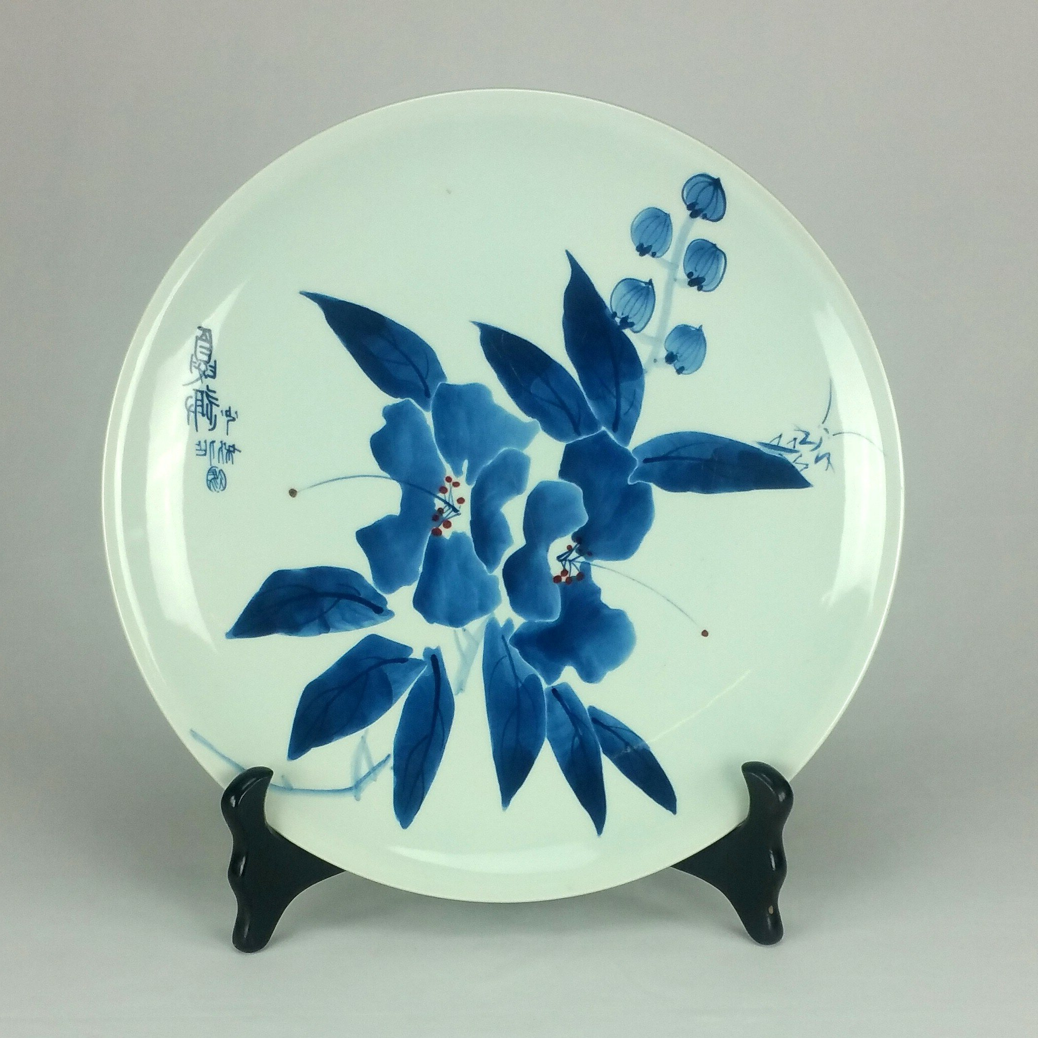 Most Popular Oleander Floral Plate Decorative Plate Pertaining To Floral Plate Wall Décor By World Menagerie (View 2 of 20)