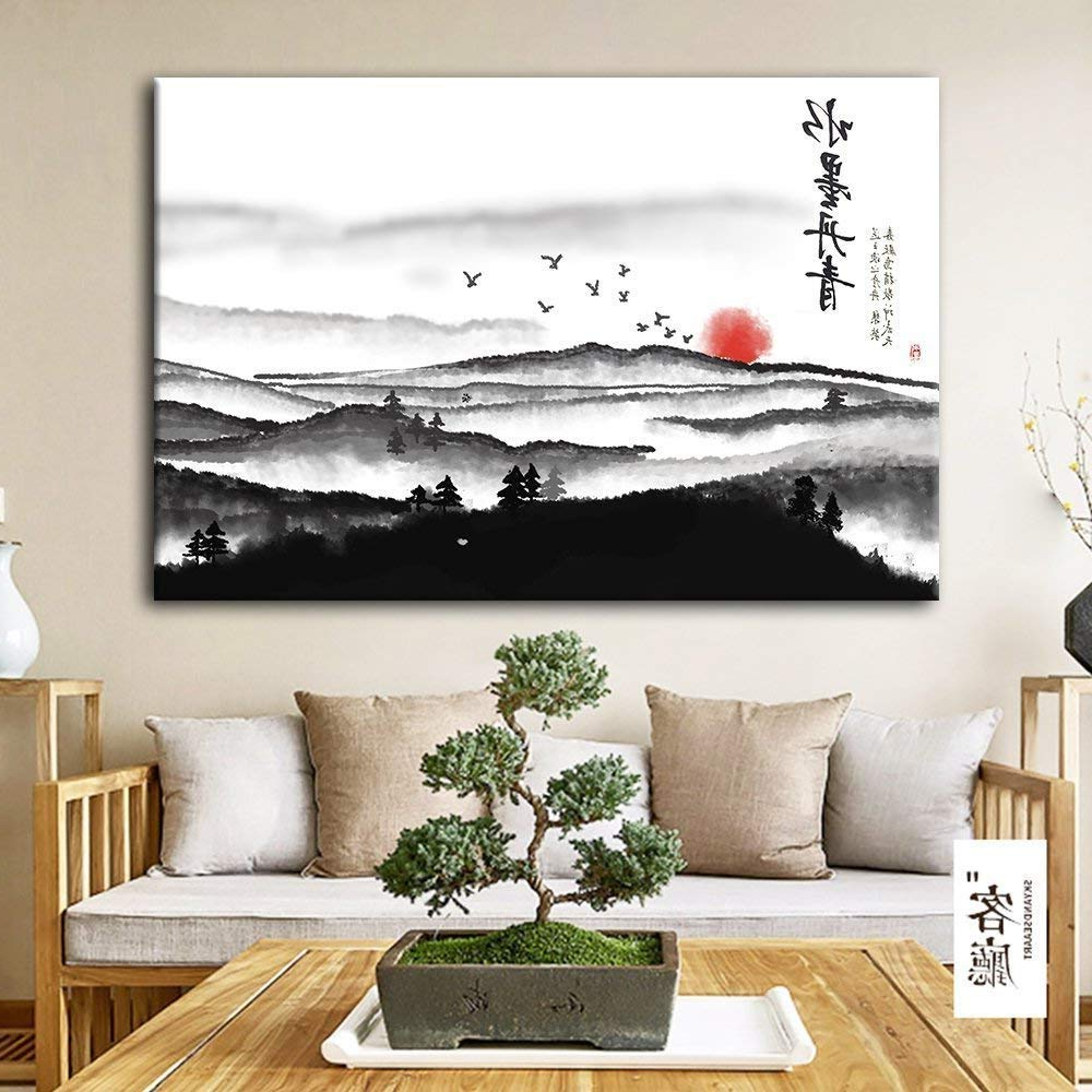 Neo Chinese Style Framed Canvas Prints Birds Flowers Inside Preferred Birds On A Wire Wall Décor By Winston Porter (View 13 of 20)