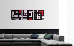 Red and Black Canvas Wall Art