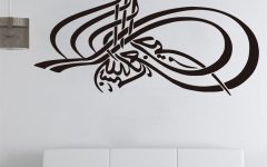 Arabic Wall Art