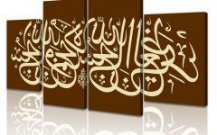 Islamic Canvas Wall Art